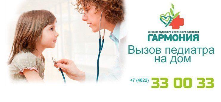 Клиники женского и мужского здоровья