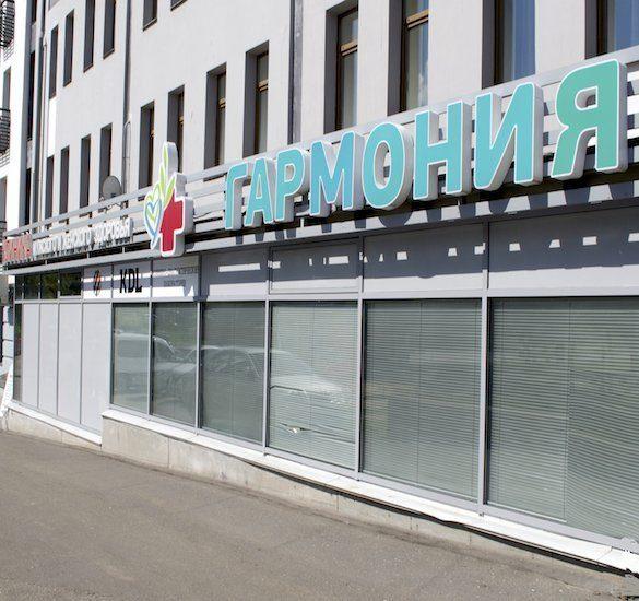 Поликлиника 107 москва расписание врачей детская поликлиника